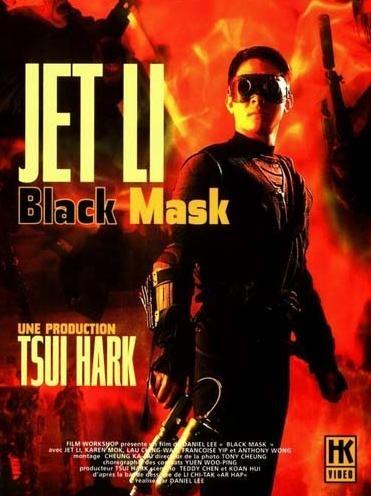 Black Mask affiche